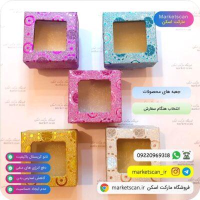 انتخاب جعبه محصولات هنگام سفارش فروشگاه اینترنتی مارکت اسکن