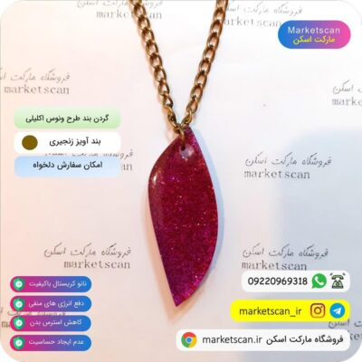 گردن بند طرح ونوس اکلیلی فروشگاه اینترنتی مارکت اسکن